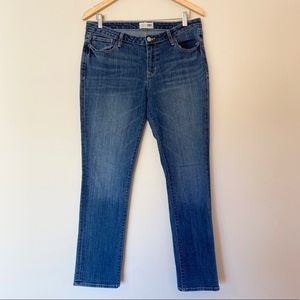 Old Navy Jeans- Straight